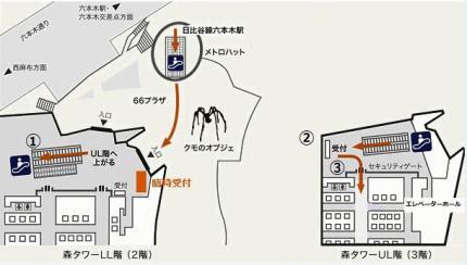 map_tmi